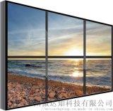 49寸LG拼接屏3.5mm拼缝液晶屏 安防监控