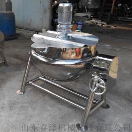 200L豆浆煮锅夹层锅 电加热倾斜出料立式搅拌锅