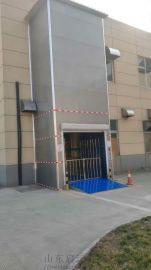 衡阳市不锈钢2吨货梯电动升降平台启运液压举升机