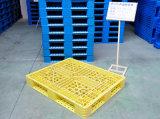 忠縣塑料托盤廠家1.4米x1.6米網狀防潮貨架托盤