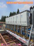 林內燃氣熱水鍋爐 商用熱水器 大容量供熱水 中央熱水系統