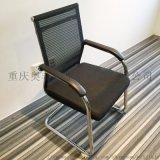 弓形网布办公椅 电脑椅 职员椅 会议椅
