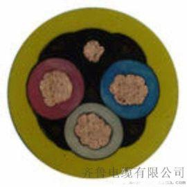 齊魯牌煤礦用移動金屬  監視型橡套軟電纜