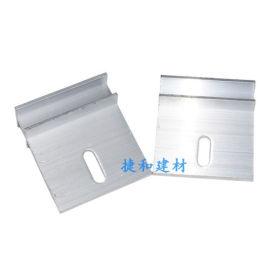 F型铝合金挂件背栓铝挂件加工定做