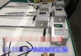 便攜式 LB-7025A一體式手持油煙檢測儀