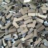 高性能钕铁硼磁铁 气动工具磁钢  N50磁铁