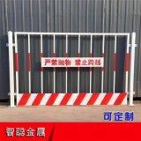 建筑施工临边护栏网潍坊施工临边围栏@市政临边护栏网
