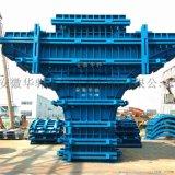 上海供應模板鋼模板建築模板高架橋模板輕軌模板