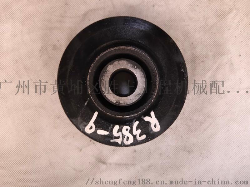 机脚胶R385-9 挖掘机机脚胶 挖掘机机配件
