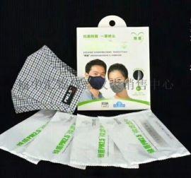 西安哪里有卖防雾霾口罩13891913067