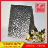 厂家供应304水波纹不锈钢板 水波纹铁板