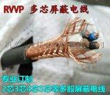 内蒙古控制电缆郑州控制电缆