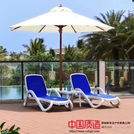 北京厂家泳池躺椅户外休闲酒店泳池躺椅