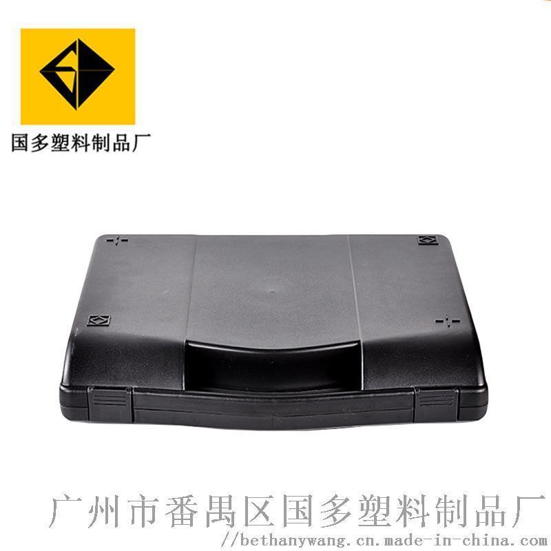 GD004电子仪器箱@塑料手提箱@中号设备防护箱