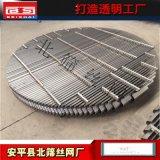 不锈钢316L折流板除雾器