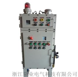 BQX52防爆变频器控制柜3.7kw5.5kw