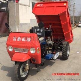 直销小型柴油三轮车 自卸工地建筑柴油电动蹦蹦