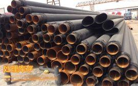 聚氨酯直埋热力保温管,预制保温管生产厂家