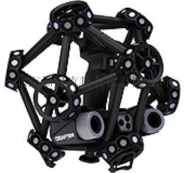 METRASCAN 350手持式3D激光扫描仪