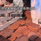 廠家直銷裝飾路面火山岩石材 火山岩板材型