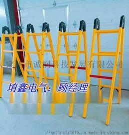 电力绝缘梯人字梯升降梯厂家 堉鑫定制玻璃钢绝缘梯