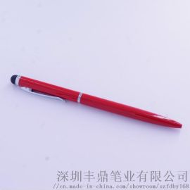 圆珠笔,触屏笔,电容笔