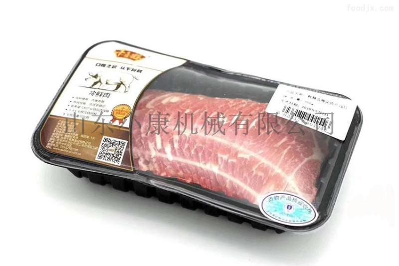 小康连续气调封盒机,冷鲜肉连续气调气体置换封盒机