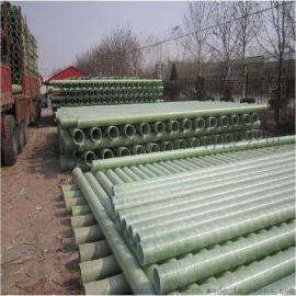 玻璃钢电力保护管,玻璃钢穿线管