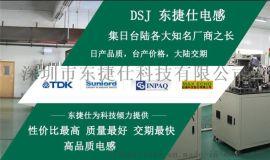 南京贴片电感0805CDR125NP-680MC原装SUMIDA现货