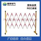 电力安全围栏管式绝缘围栏玻璃钢伸缩警示可移动防护栏
