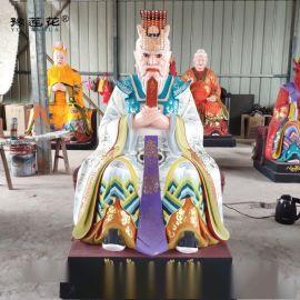 彩繪玻璃鋼樹脂 黑龍爺白龍爺神像 四海龍王神像 黑臉五爺五龍王