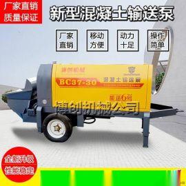 二次构造柱专用泵小型细石混凝土输送泵液压砂浆水泥泵