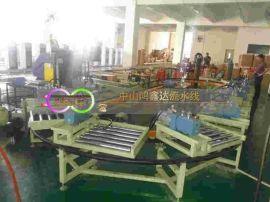广州饮水机生产线,净水器装配线,加湿器检测老化线