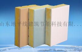 硅酸钙材质保温装饰一体板