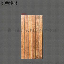 300x600美式仿古木纹外墙瓷砖阳台室外防滑墙砖