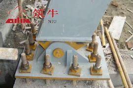 张家口钢结构柱角灌浆-筑牛牌高强无收缩灌浆料