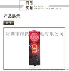 400型機動    單8       紅綠燈