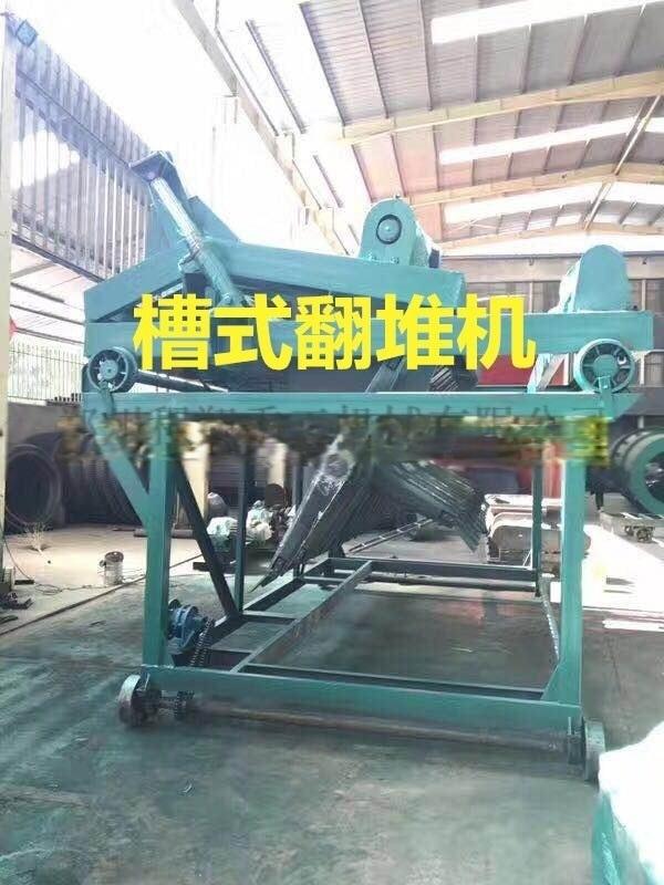 养猪场翻堆机设计多功能行走翻堆机