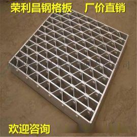 荣利昌q235钢格板,成都镀锌钢格板,304钢格板