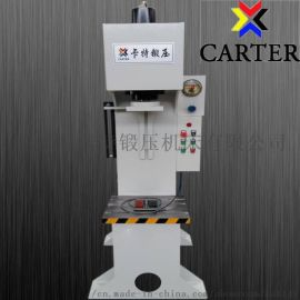 小型10t单臂液压机轴承单柱油压机