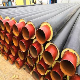 烟台 鑫龙日升 小区供热直埋保温管DN500/529聚氨酯焊接预制保温管道