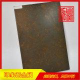 黃銅做舊不鏽鋼板供應商,不鏽鋼裝飾板廠家