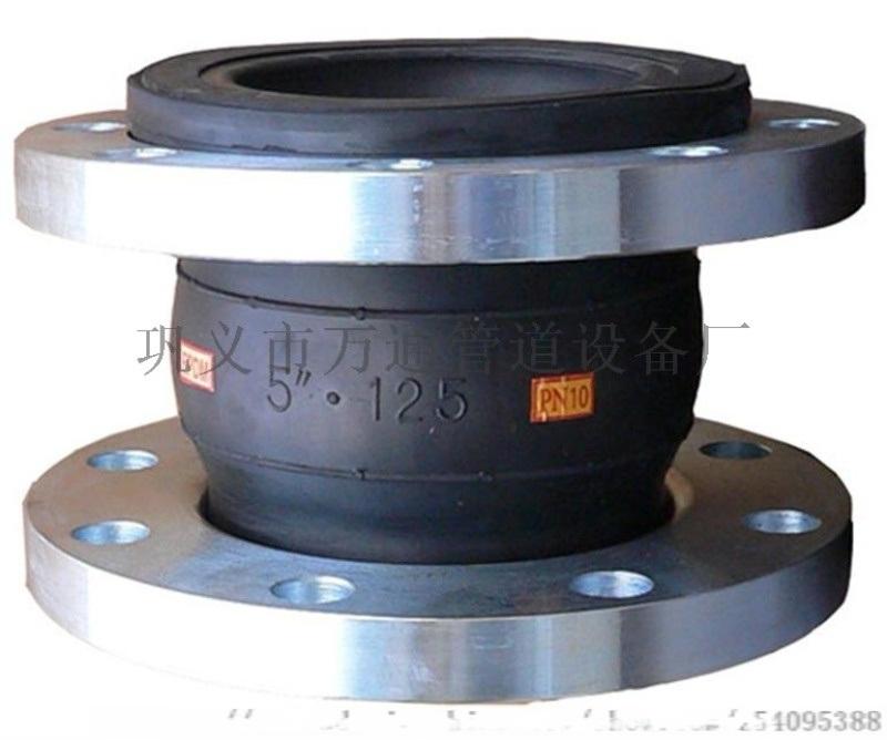 三元乙丙材质KXT-BW·N型风机盘管橡胶接头