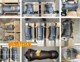 A7V40DR2.0LZF00,A7V40DR2.0RZF00 液压柱塞泵