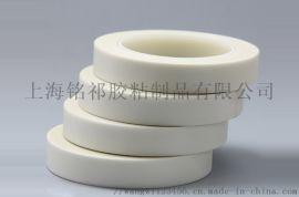 厂家直销白色玻璃布胶带,15021167752
