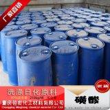 四川貴州雲南重慶磺酸日化用品洗滌劑原料