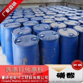 四川贵州云南重庆磺酸日化用品洗涤剂原料