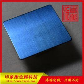 直销304拉丝宝石蓝装饰板彩色不锈钢板