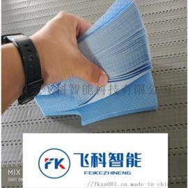 自动化切割设备服装多层裁床 皮革PU多层裁剪机