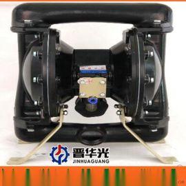 广西百色市制造商煤矿气动隔膜泵耐腐蚀气动隔膜泵